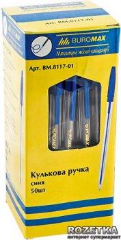 Набор шариковых ручек 50 шт Buromax Синий 0.7 мм Прозрачный корпус (BM.8117-01)