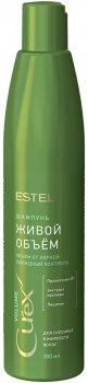 Шампунь Estel Professional Curex Volume Живий об'єм для схильного до жирності волосся 300 мл (CU300 / S2) (4606453063904)