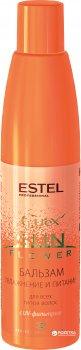 Бальзам Estel Professional Curex Sun Flower Увлажнение и питание с UV-фильтром для всех типов волос 250 мл CUS250/B11 (4606453025605)