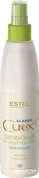 Двухфазный кондиционер-спрей Estel Professional Curex Classic Основной уход для всех типов волос 200 мл (CR200/2F) (4606453064161)