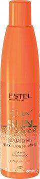 Шампунь Estel Professional Curex Sun Flower Зволоження та живлення з UV-фільтром для всіх типів волосся 300 мл CUS300/S13 (4606453025599)