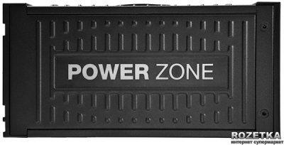 be quiet! Power Zone 650W (BN210)