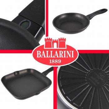 Сковорода Ballarini Avola глубокая с крышкой и дополнительной ручкой 28 см (1006200)