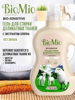Экологический гипоаллергенный гель для стирки деликатных тканей BioMio Bio-Sensitive с экстрактом хлопка концентрат 40 стирок/1.5 л (4603014008244)