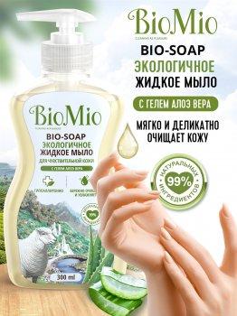 Антибактериальное гипоаллергенное жидкое эко мыло для рук с дозатором BioMio Bio-Soap Sensitive Увлажняющее Алоэ Вера 300 мл (4603014011183)