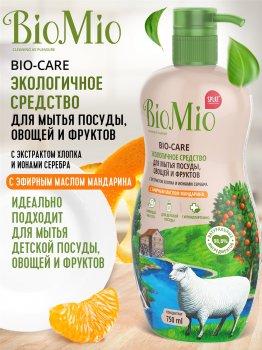 Антибактериальное гипоаллергенное эко средство для мытья посуды, овощей и фруктов BioMio Bio-Care Мандарин концентрат 750 мл (4603014009227)