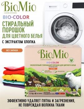 Экологичный гипоаллергенный стиральный порошок для цветного белья BioMio Bio-Color концентрат 30 стирок/1.5 кг (4603014004635)