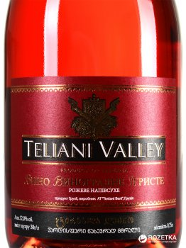 Вино ігристе Teliani Valley рожеве напівсухе 0.75 л 12% (4860065014598)