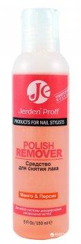 Засіб для зняття лаку Jerden Proff Polish Remover Манго і Пресік 150 мл (4823074403913/4823085609588)