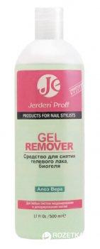 Засіб для зняття гель-лаку Jerden Proff Gel Remover Алое 500 мл (4823085609458)