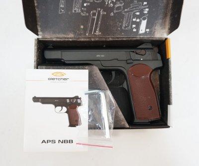 Пневматичний пістолет Gletcher APS NBB (Стечкин) BLOWBACK
