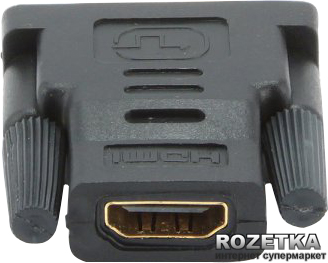 Адаптер Cablexpert HDMI F - DVI F (A-HDMI-DVI-2)