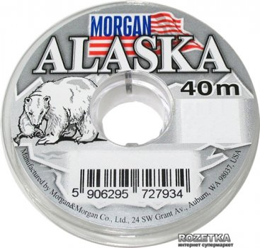 Леска Dragon Morgan Alaska 40 м 0.20 мм 7.05 кг (PDF-33-25-020)
