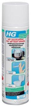 Аерозольний нейтралізатор неприємних запахів HG 400 мл (8711577093440)