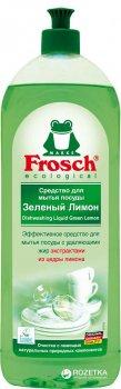 Средство для мытья посуды Frosch Зеленый лимон 1 л (4009175148094_1)