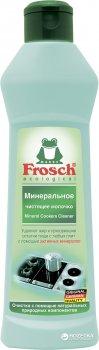 Чистяче молочко Frosch Мінерал 250 мл (4009175168337_1)