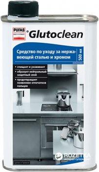Засіб по догляду високоякісної сталі і хромом Glutoclean 0.5 л (4044899367925)