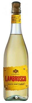 Вино ігристе Sizarini Lambrusco біле напівсолодке 0.75 л 8% (8004810675481)