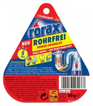 Гранули для зливних труб Rorax 60 гр (4001499168314)