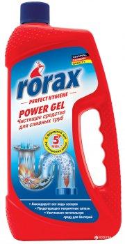 Інтенсивний гель для зливних труб Rorax 1л (4009175921857)