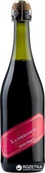 Вино ігристе Medici Lambrusco dell'Emilia Rosso Dolce червоне солодке 0.75 л 8% (8004810040104)