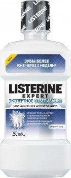 Ополаскиватель для ротовой полости Listerine Expert Экспертное отбеливание 250 мл (3574661207025)