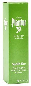 Спрей-лікування Plantur 39 для волосся 125 мл (4008666701701)