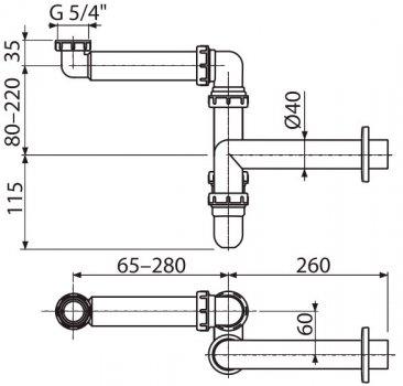 Сифон для раковины ALCA PLAST A434 (8595580503086)
