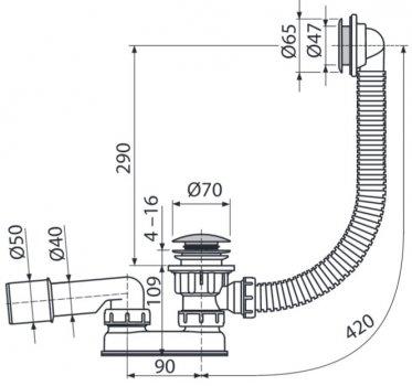 Сифон для душевого поддона ALCA PLAST A503KM (8594045930467)