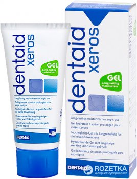 Зубной гель Dentaid Xeros 50 мл (8427426007130)
