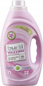 Средство для стирки шерсти Burti Wollpflege 1.45 л (4000196124227)