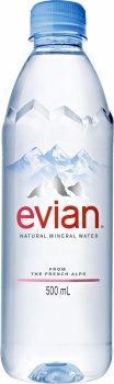 Упаковка минеральной негазированной воды Evian 0.5 л х 6 бутылок (3068320055008_3068320055022)