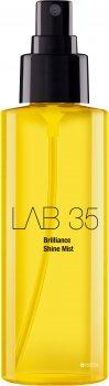 Спрей Kallos Cosmetics LAB1229 для блеска волос 150 мл (5998889512293)
