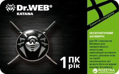 Антивірус Dr.Web Katana 1 ПК/1 рік (скретч-карта)