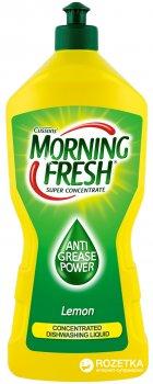Жидкость для мытья посуды Morning Fresh Lemon Cуперконцентрат 900 мл (5900998022686)