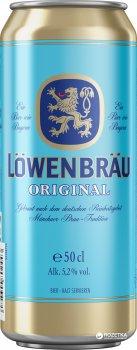 Упаковка пива Lowenbrau Original светлое фильтрованное 5.2% 0.5 л x 24 шт (40786179)
