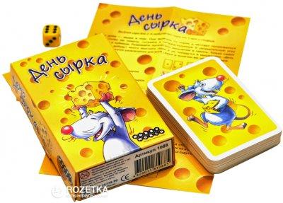 Настільна гра Hobby World День сирка (4620011810885)