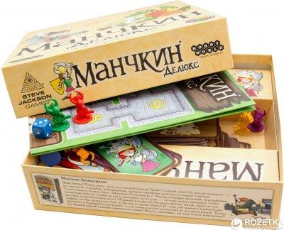 Настільна гра Hobby World Манчкін Делюкс (4620011811530)