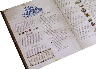 Настільна гра Hobby World Гра Престолів 2-е видання (4620011810151)