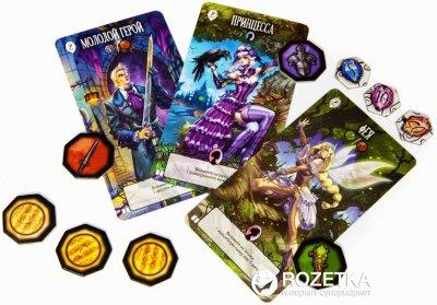 Настільна гра Hobby World Страшні казки (4620011813985)