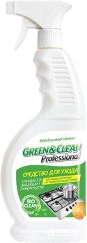 Средство по уходу за поверхностями из нержавеющей стали Green&Clean Professional 650 мл (4823069700157)