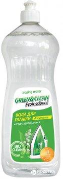 Вода для утюгов Green&Clean Professional Ландыш 1000 мл (4823069700140)