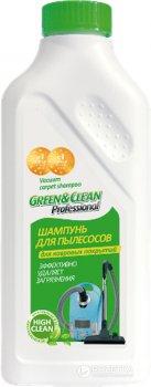 Шампунь для моющих пылесосов Green&Clean Professional 500 мл (4823069700232)