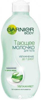 Тающее молочко Garnier Body с экстрактом алоэ вера 250 мл (3600541021464)
