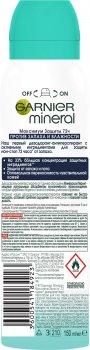 Антиперспирант Garnier Mineral Максимальная защита 72 часа спрей 150 мл (3600541184923)