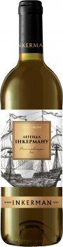 Вино Inkerman Легенда Інкермана напівсолодке біле 0.75 л 9-12% (4820003751350)