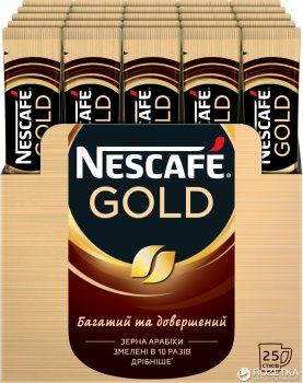 Кофе NESCAFE Gold растворимый в стиках 25 шт x 1.8 г (7613036536417)