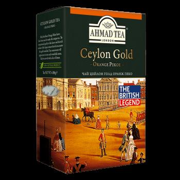 Чай листовой Ahmad Tea Оранж Пеко Голд 200 г (054881001380)