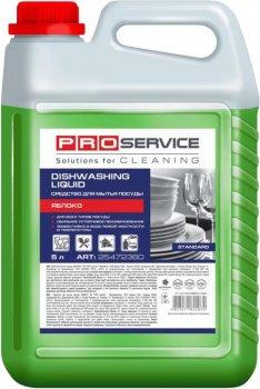 Средство для мытья посуды PRO service Standart Яблоко 5 л (4823071622034)