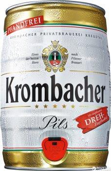 Пиво Krombacher Pils светлое фильтрованное 4.8% 5 л (4008287030044_4008287030037)